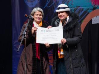 Ирина Бокова, Вяра Церовска