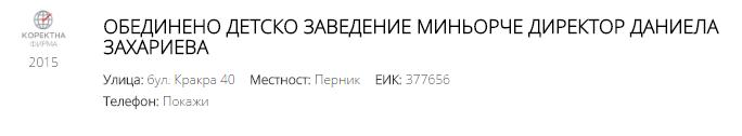 13178875_1053653548023344_7071519844461533656_n