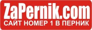 zaPernik.com